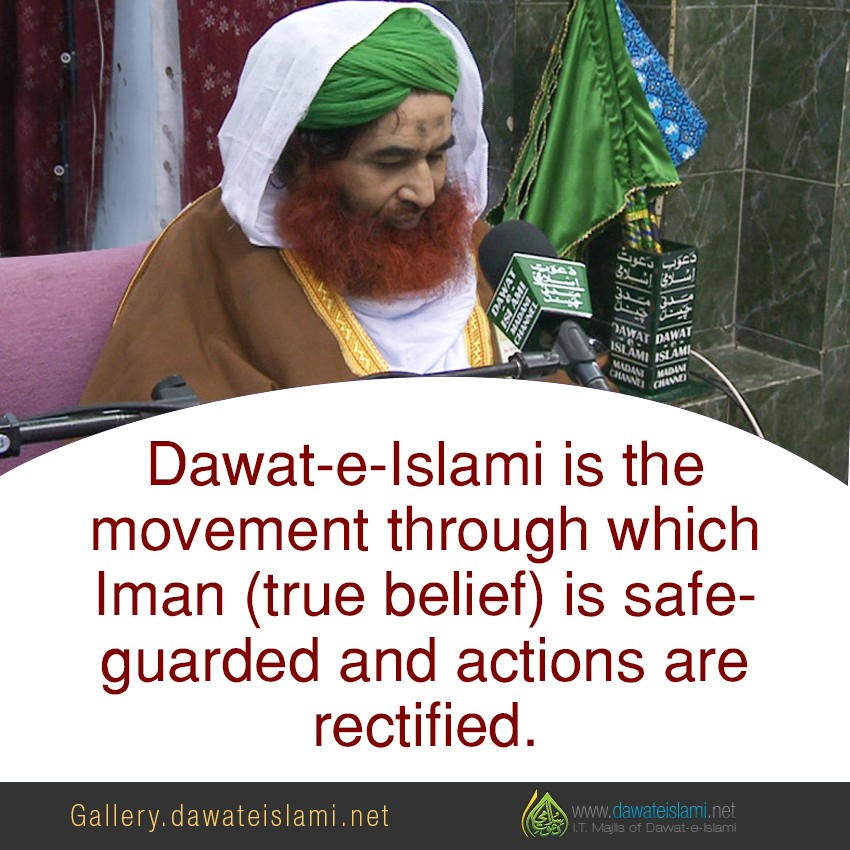 the movement through which Iman (true belief) is safeguarded and actions are rectified.