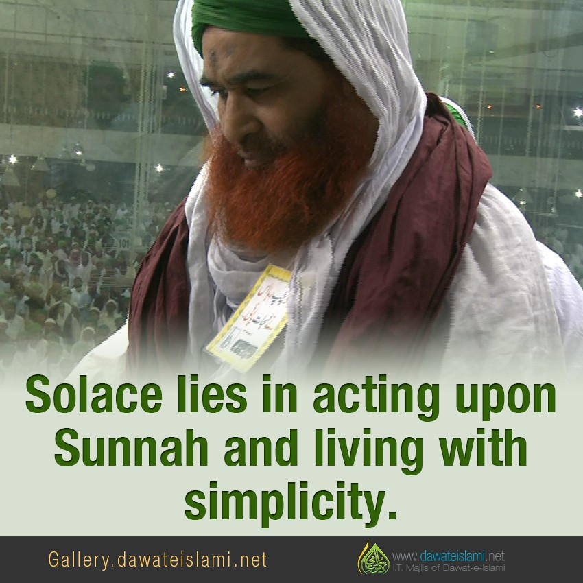 Solace lies in acting upon Sunnah and living with simplicity.