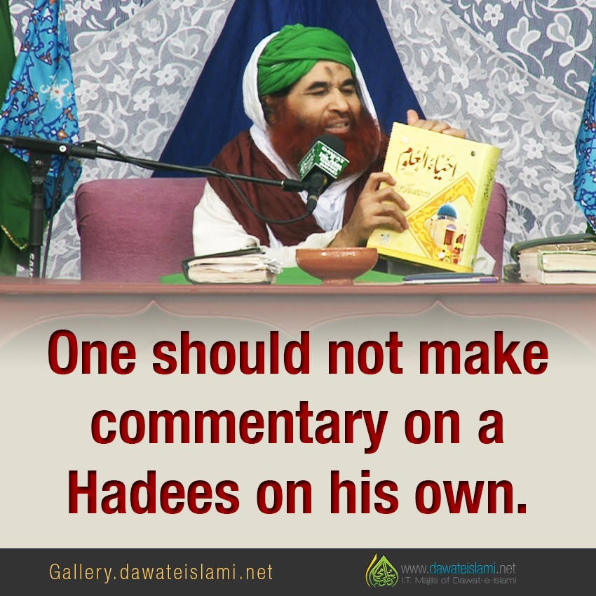 One should not make commentary on a Hadees on his own.