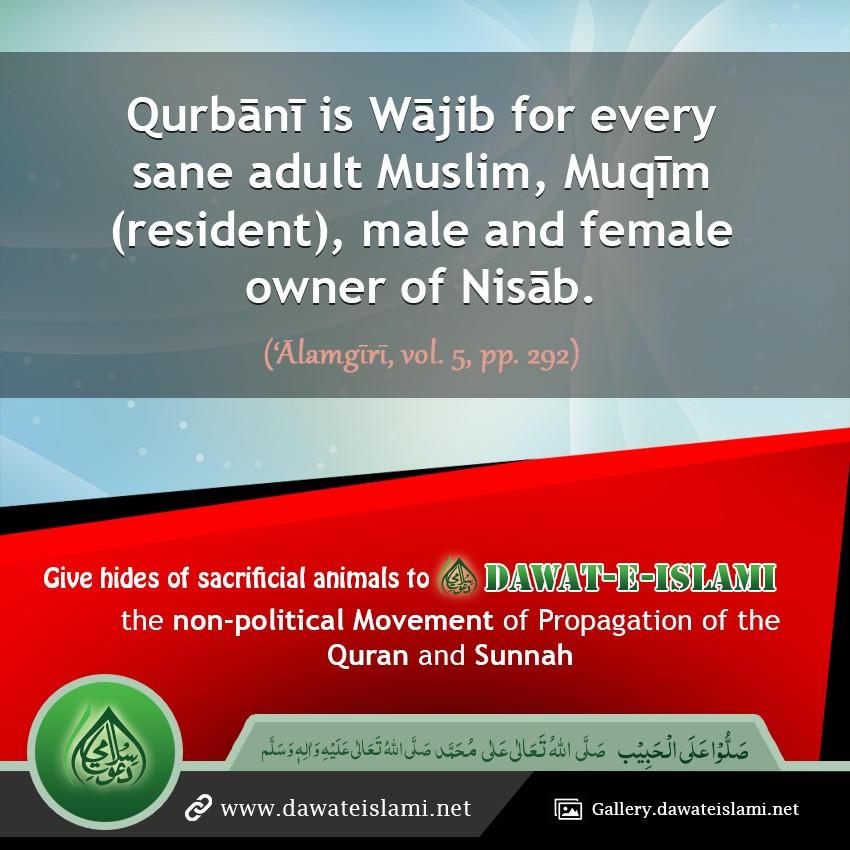 On Whom Qurbani is Wajib?
