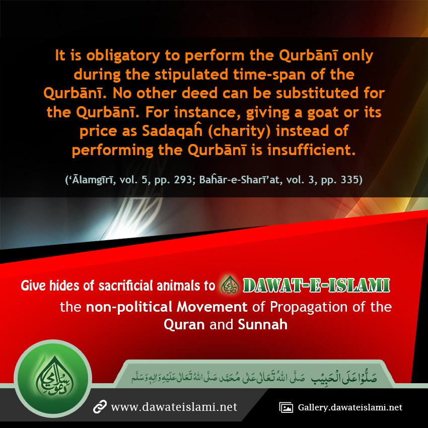 Is it Permissible to Give A Goat or its price as Sadqah instead of Qurbani ?