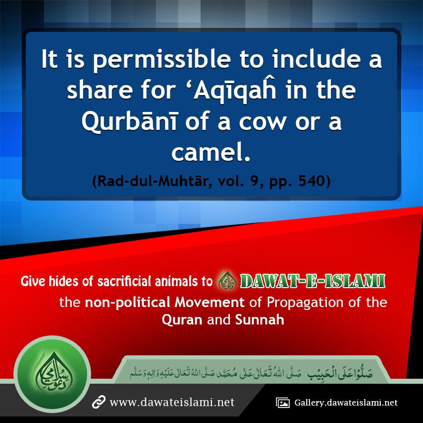Is it permissible to include a share of Aqiqah in Qurbani ?