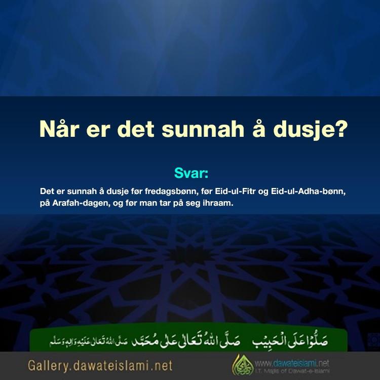 Når er det sunnah å dusje?