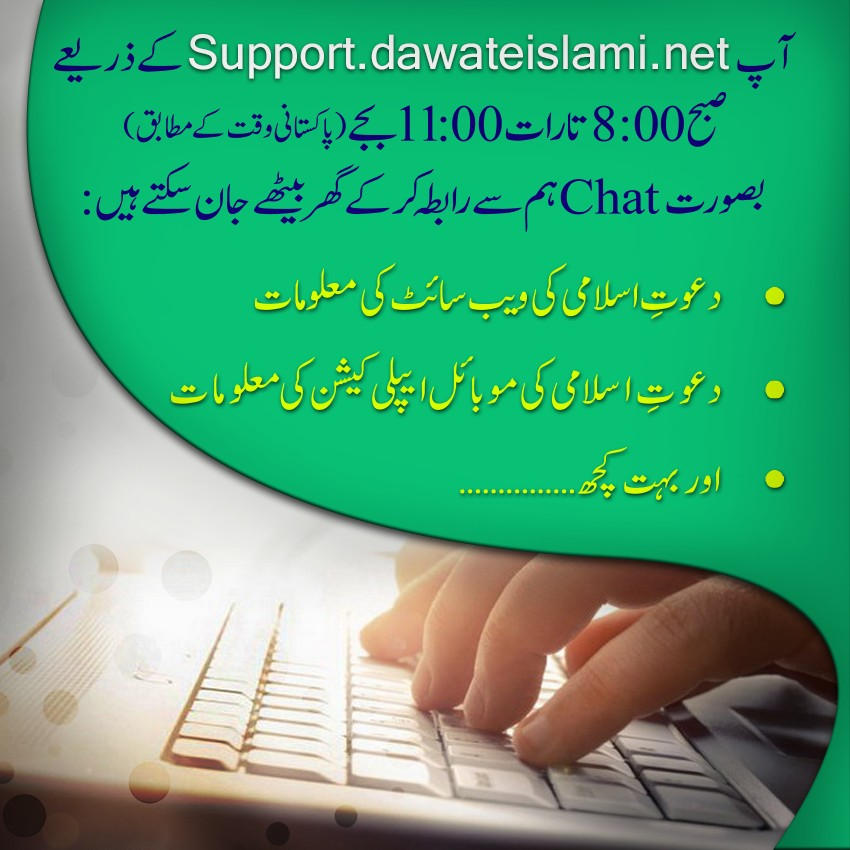 web site ki malomat-support service