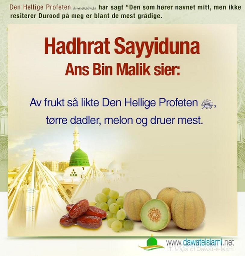 Favorittfrukt