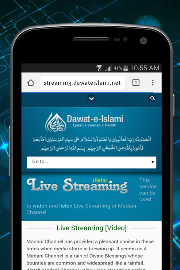 madani chanal islami mahol bananay wala hai-streaming service
