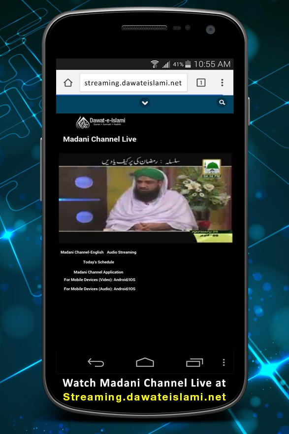 madani chanal jiddat or mubah ka haseen imtiyaz hai-streaming service