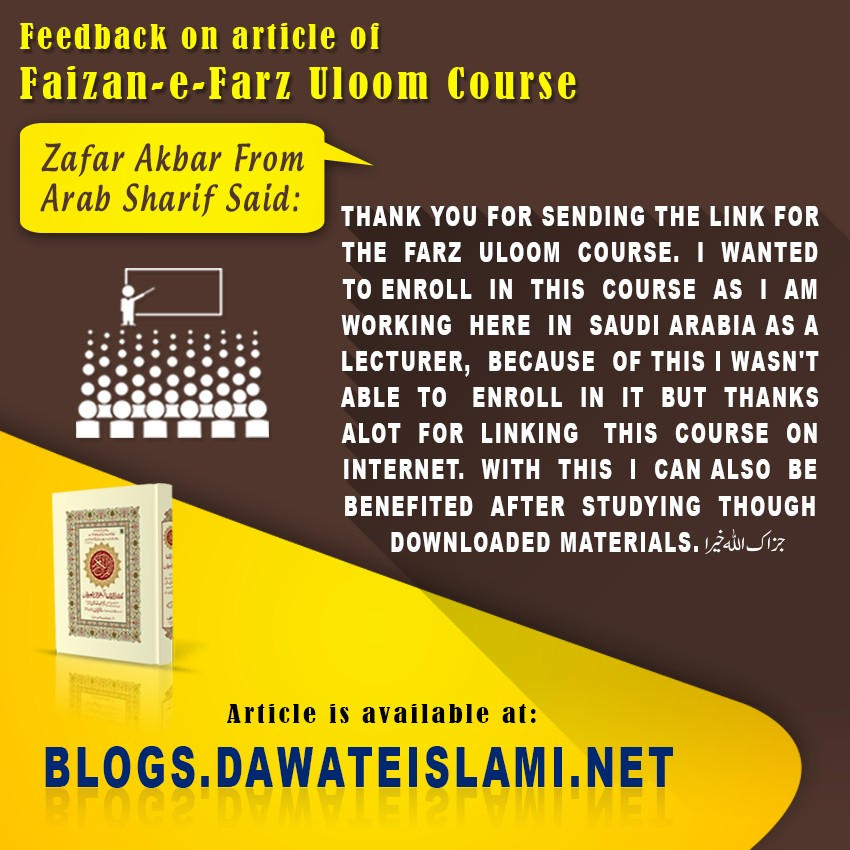 Feedback on article of Faizan-e-Farz Uloom Course (2)