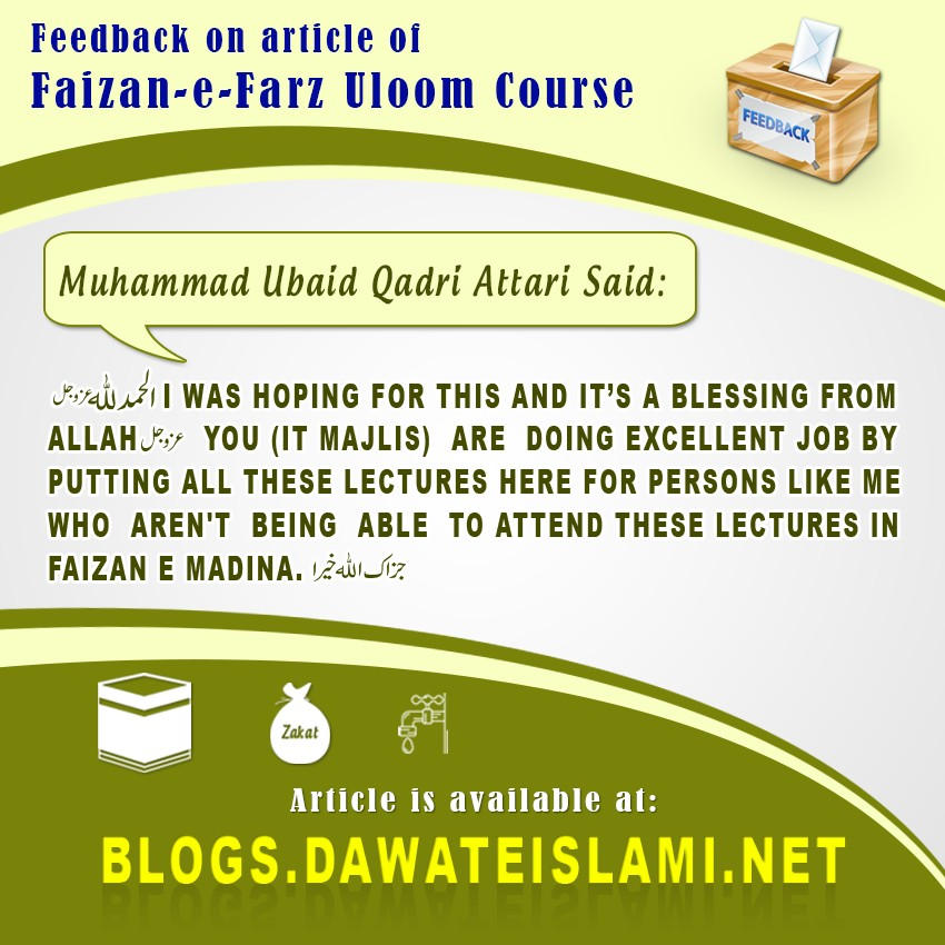 Feedback on article of Faizan-e-Farz Uloom Course (3)