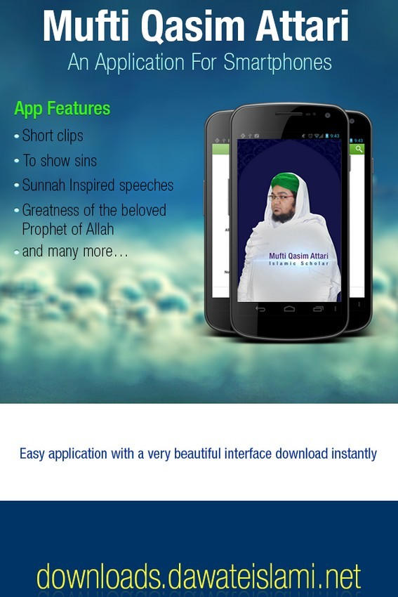 Mufti Qasim Attari Application-Downloads Service(29)