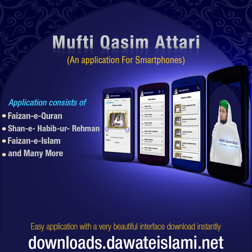 Mufti Qasim Attari Application-Downloads Service(51)