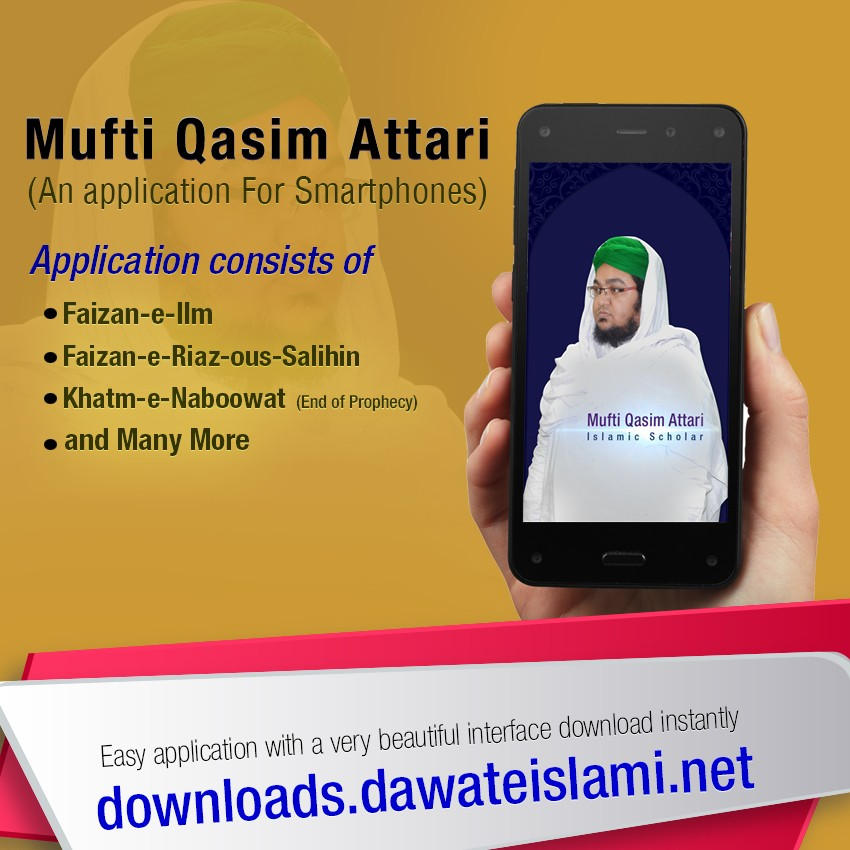 Mufti Qasim Attari Application-Downloads Service(52)