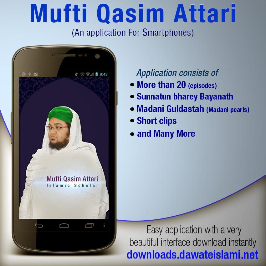 Mufti Qasim Attari Application-Downloads Service(53)