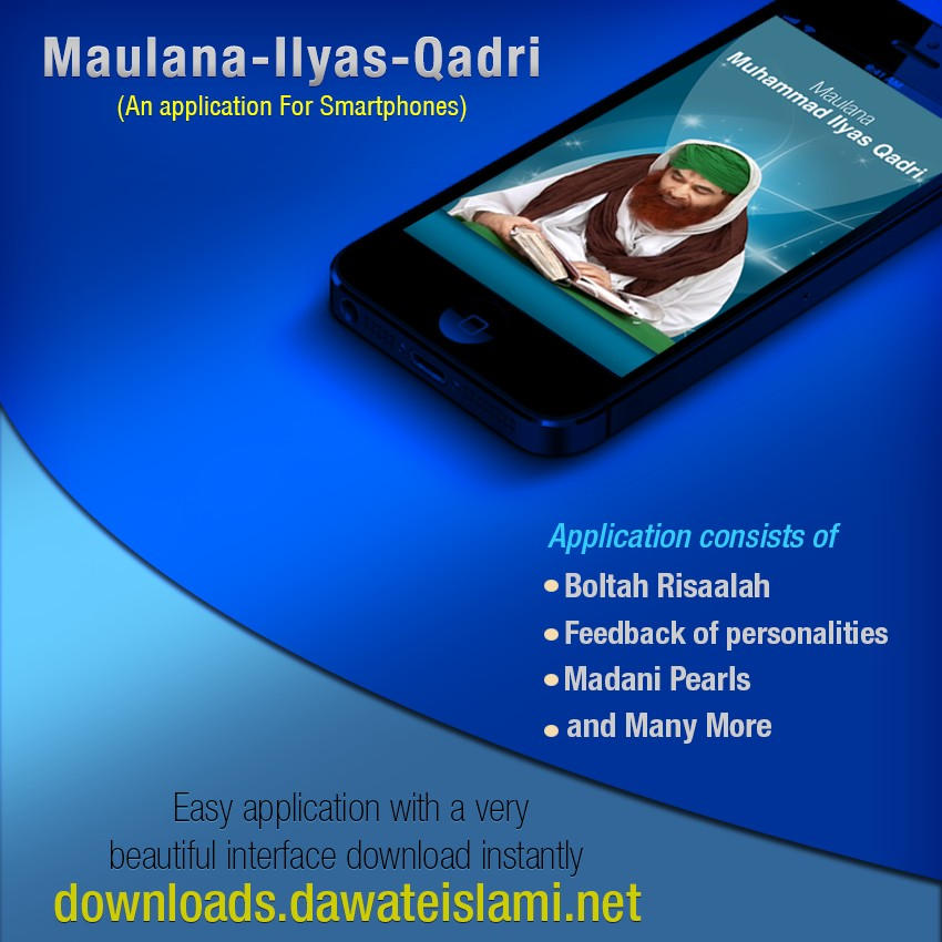 Maulana Muhammad Ilyas Qadri Application-Downloads Service(56)