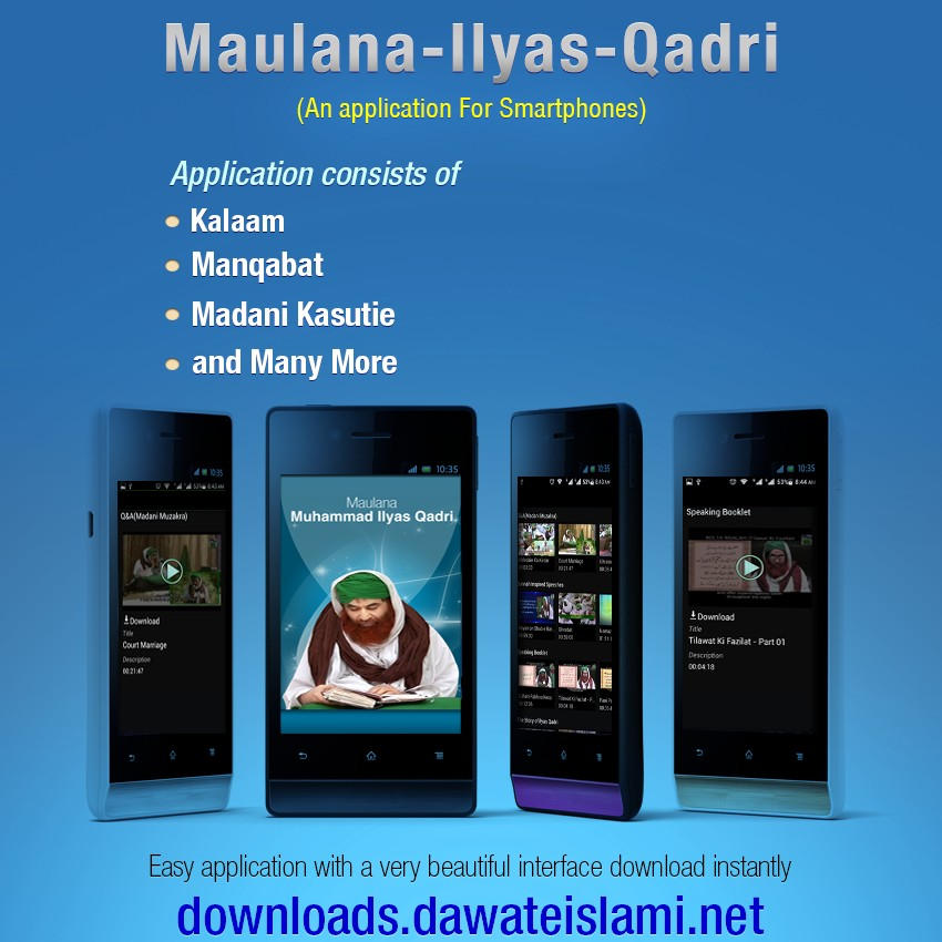 Maulana Muhammad Ilyas Qadri Application-Downloads Service(57)
