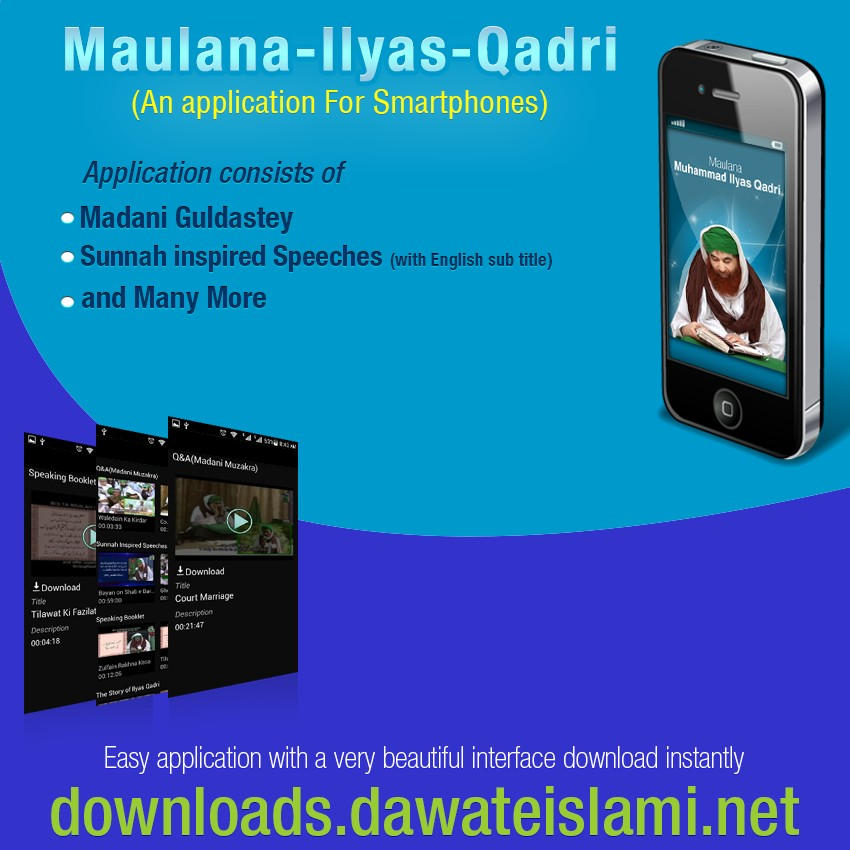 Maulana Muhammad Ilyas Qadri Application-Downloads Service(58)