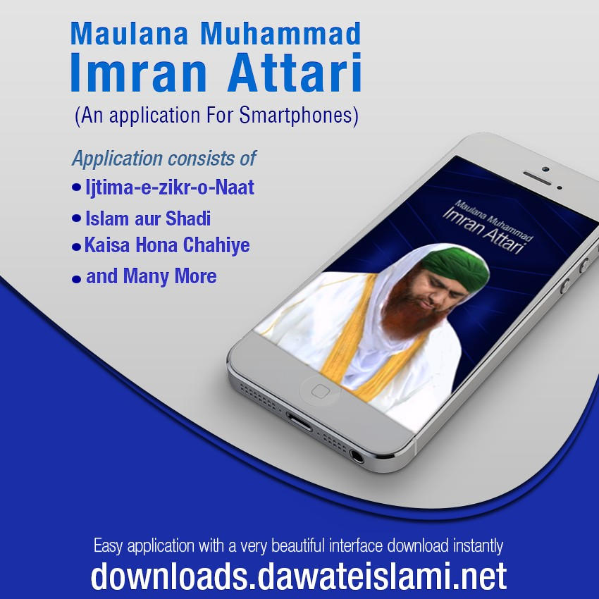Maulana Muhammad Imran Attari Application-Downloads Service(62)