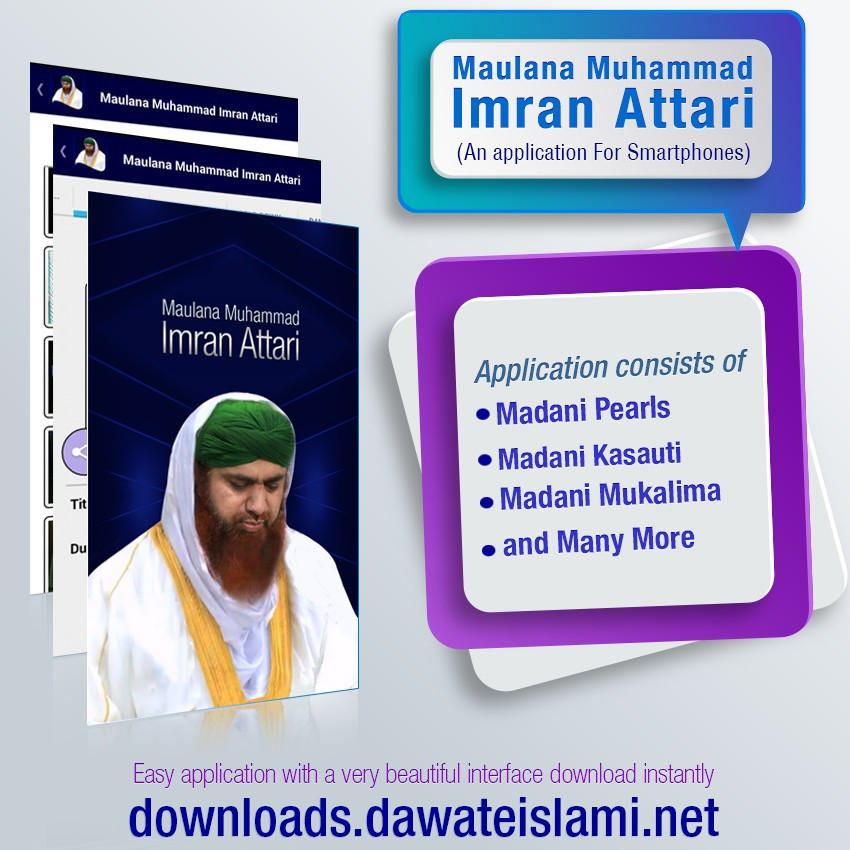 Maulana Muhammad Imran Attari Application-Downloads Service(63)