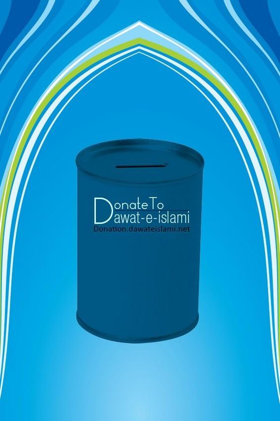 Donate To Dawat-e-Islami(1)