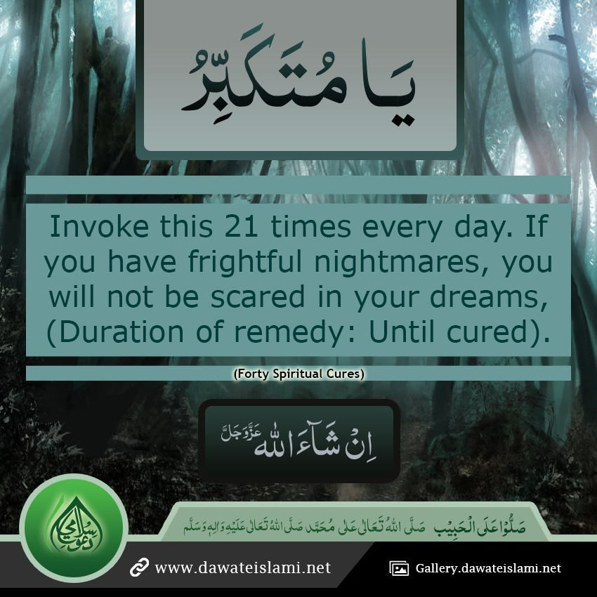 you will not be scared in your dreams