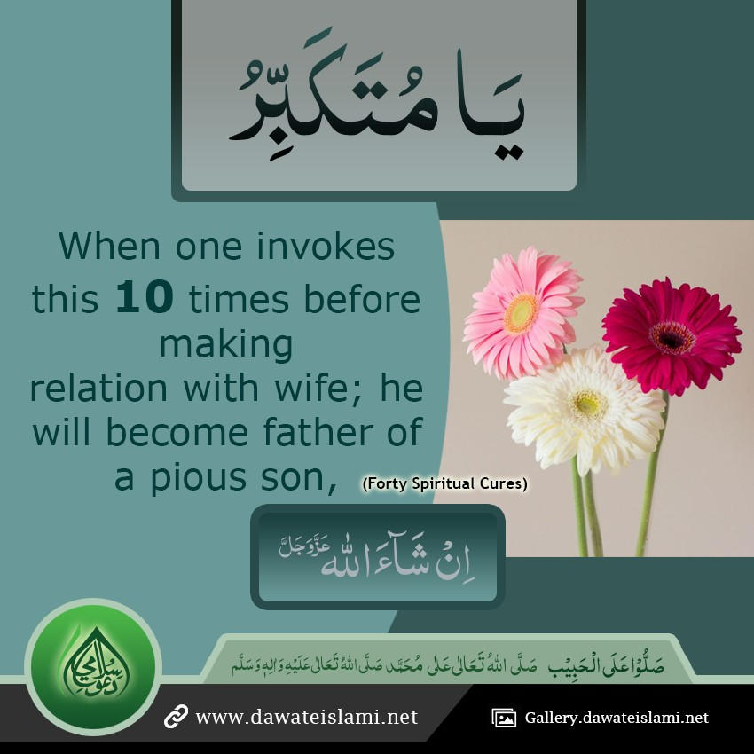 he will become father of a pious son