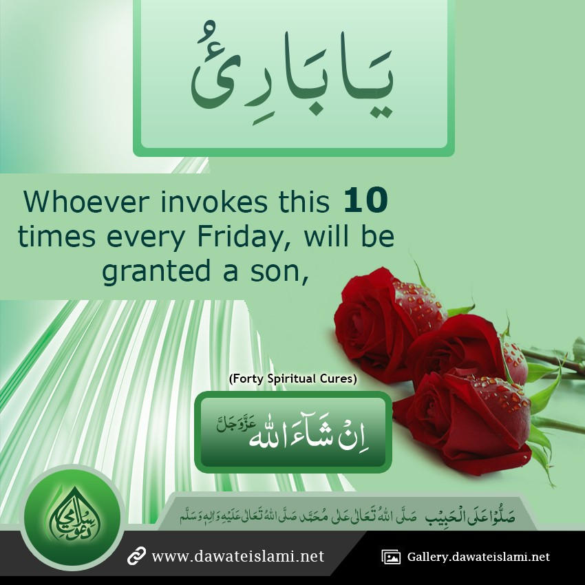 will be granted a son