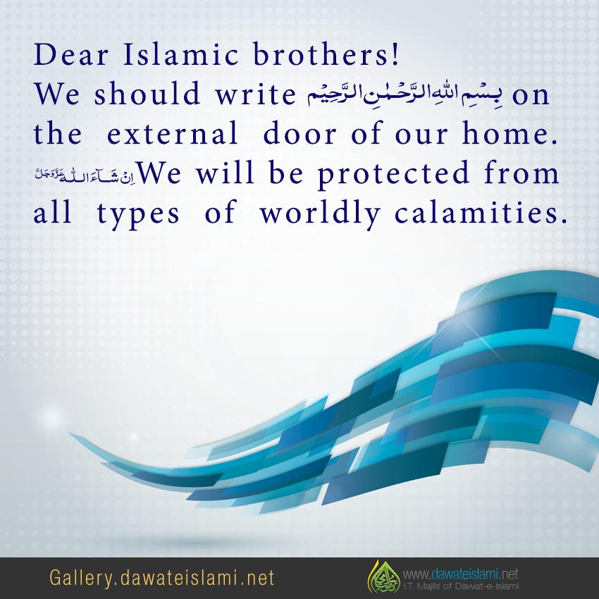 Protection From All Types Of Worldly Calamities