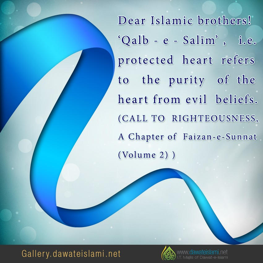 'Qalb-e-Salīm', i.e. protected heart refers