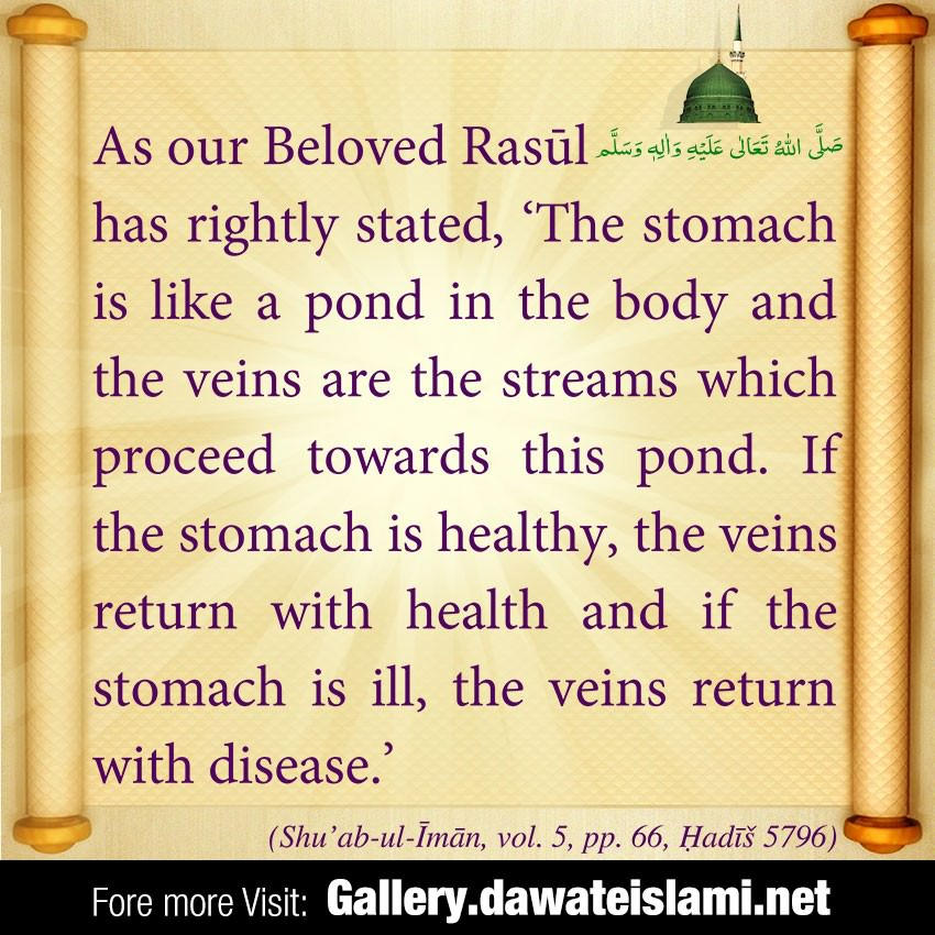 if the stomach is ill, the veins return with disease