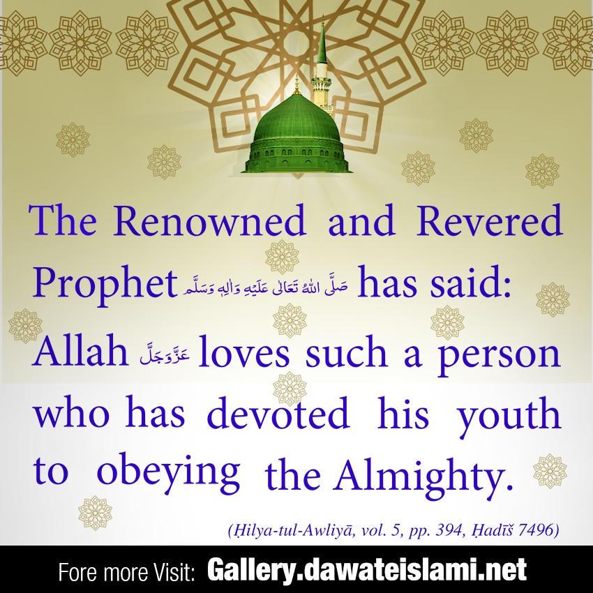 Allah عَزَّوَجَلَّ loves such a person who