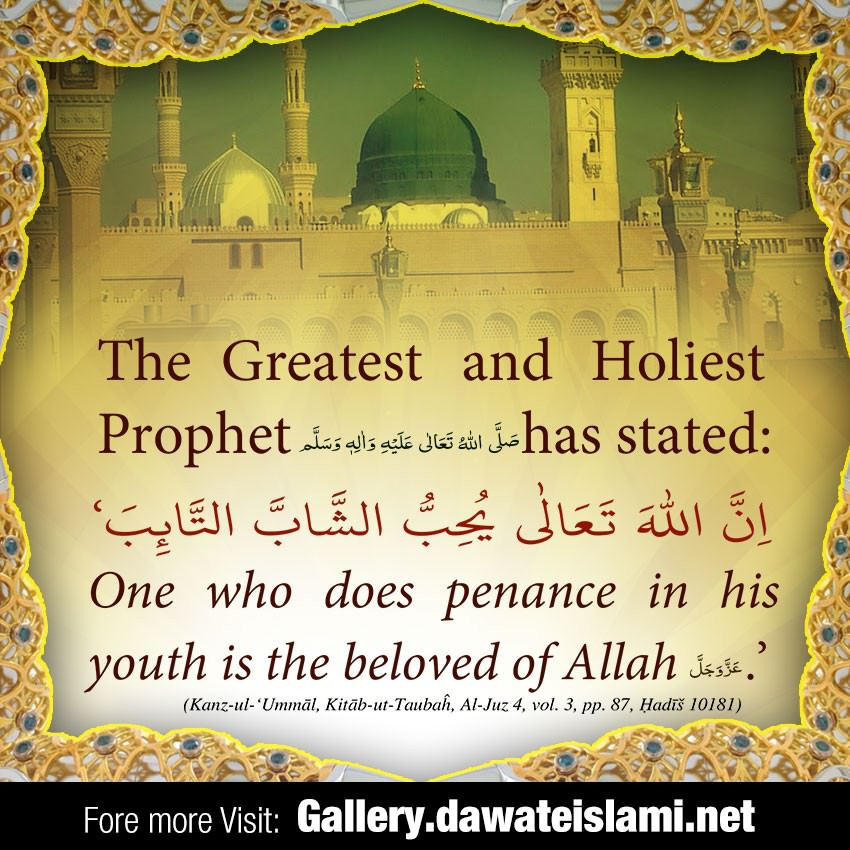 One who does penance in his youth is the beloved of Allah