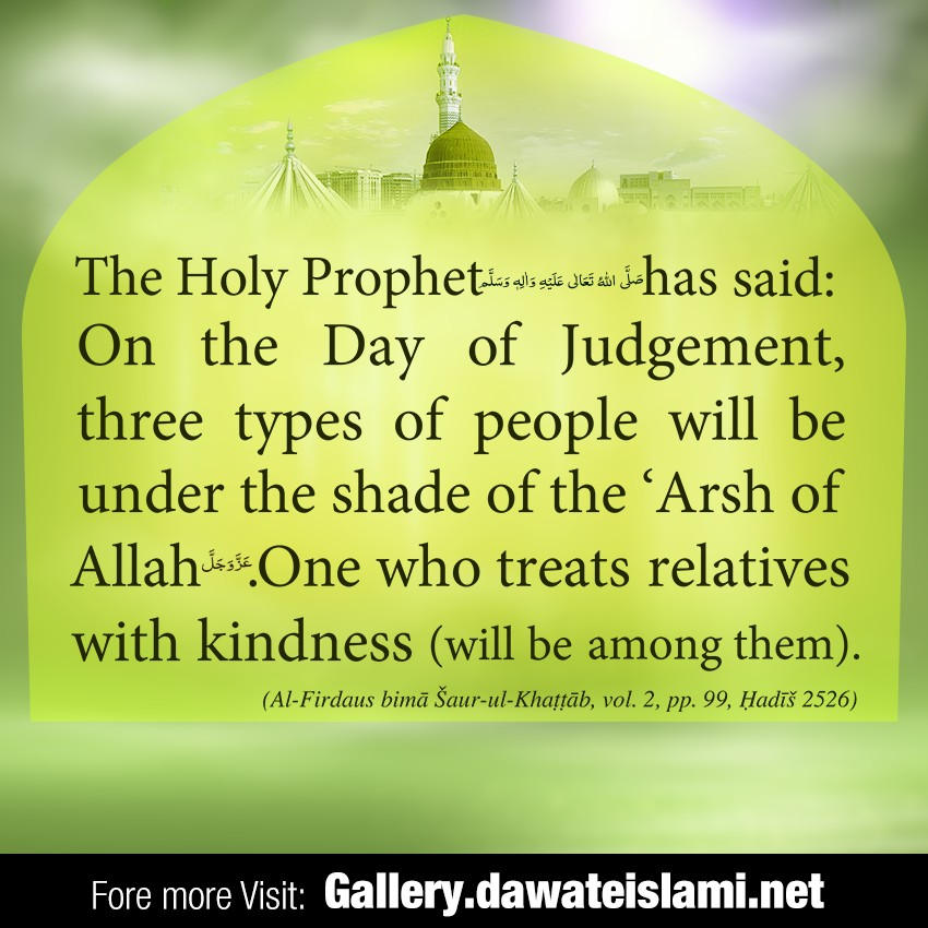 three types of people will be under the shade of the 'Arsh of Allah