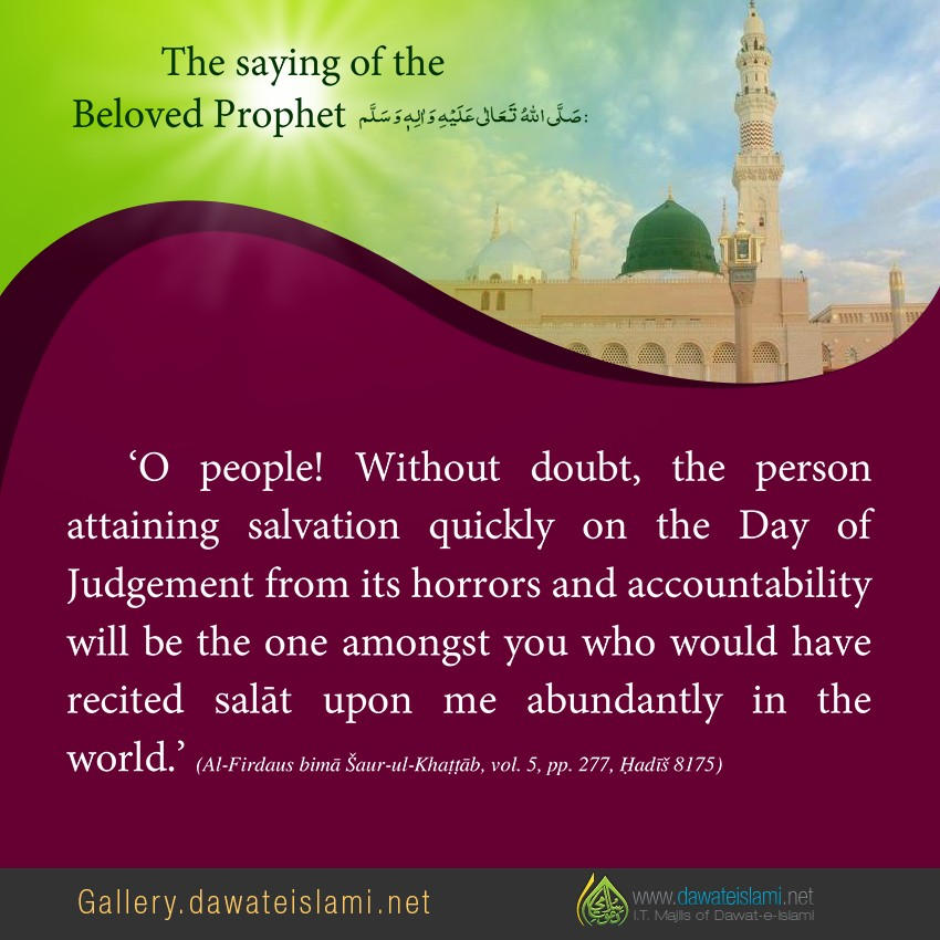 the person attaining salvation quickly on the Day of Judgement