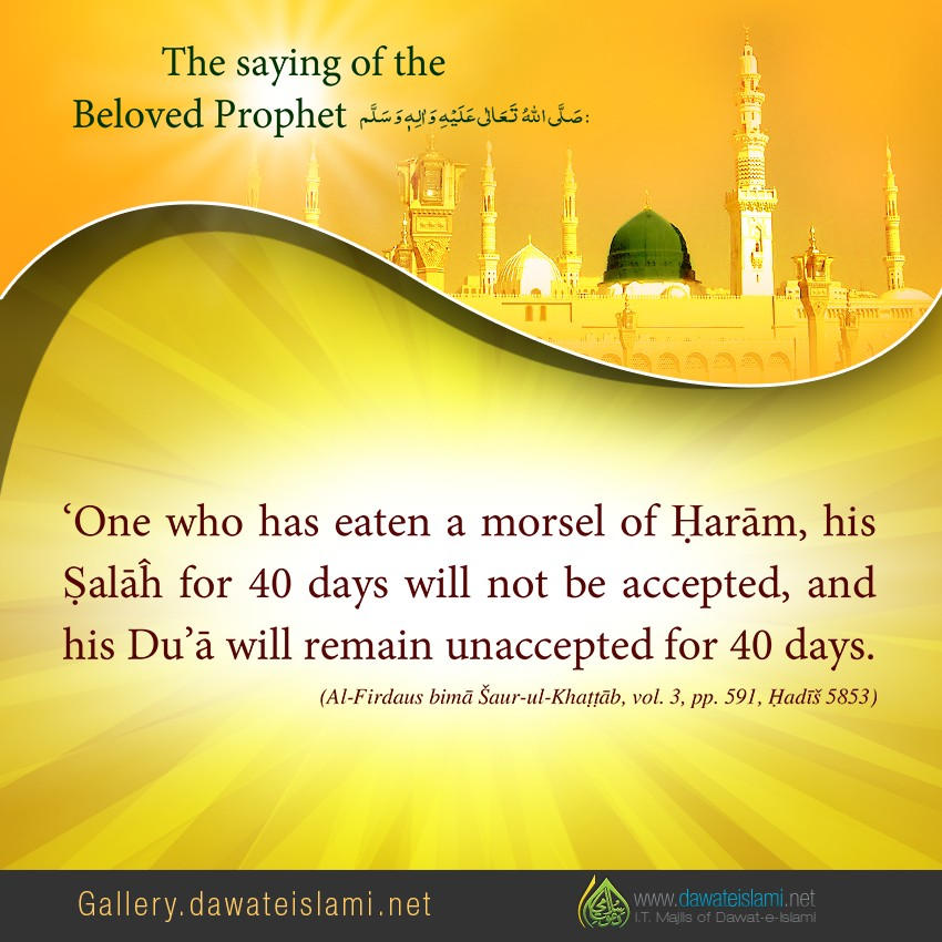 One who has eaten a morsel of Ḥarām