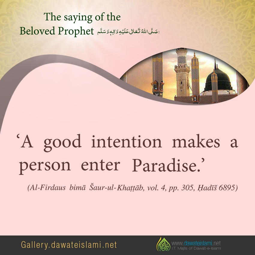 A good intention makes a person enter Paradise