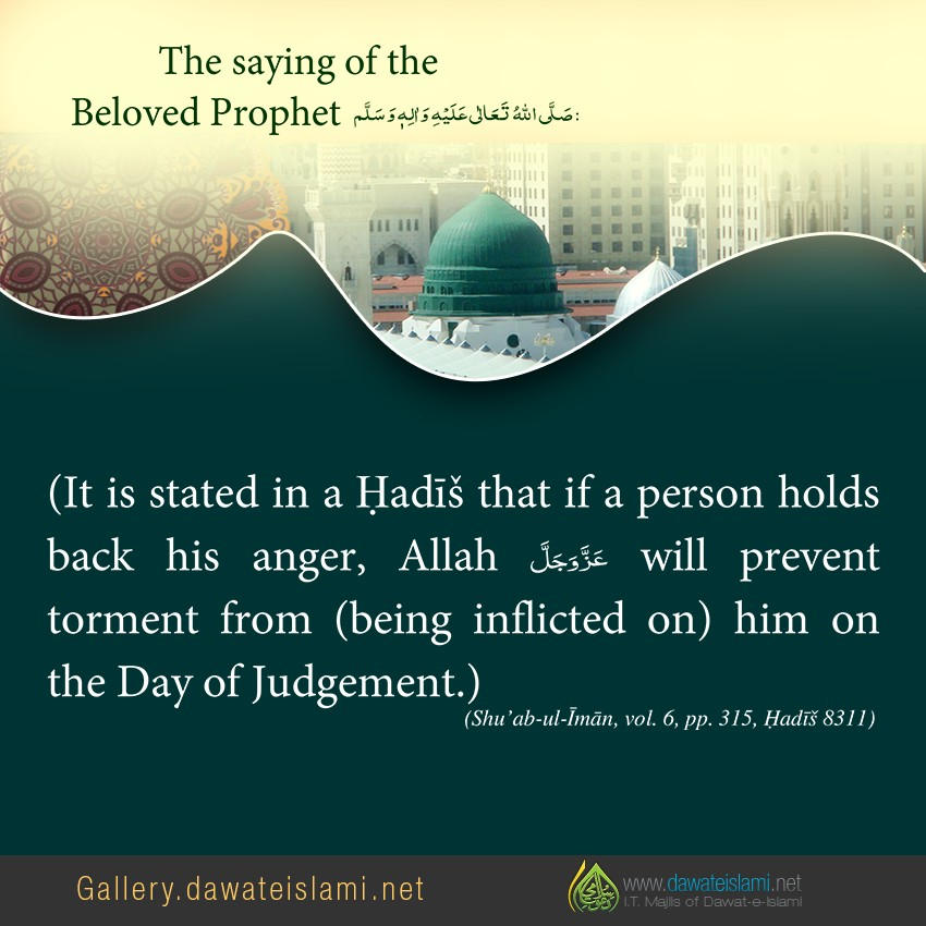 if a person holds back his anger