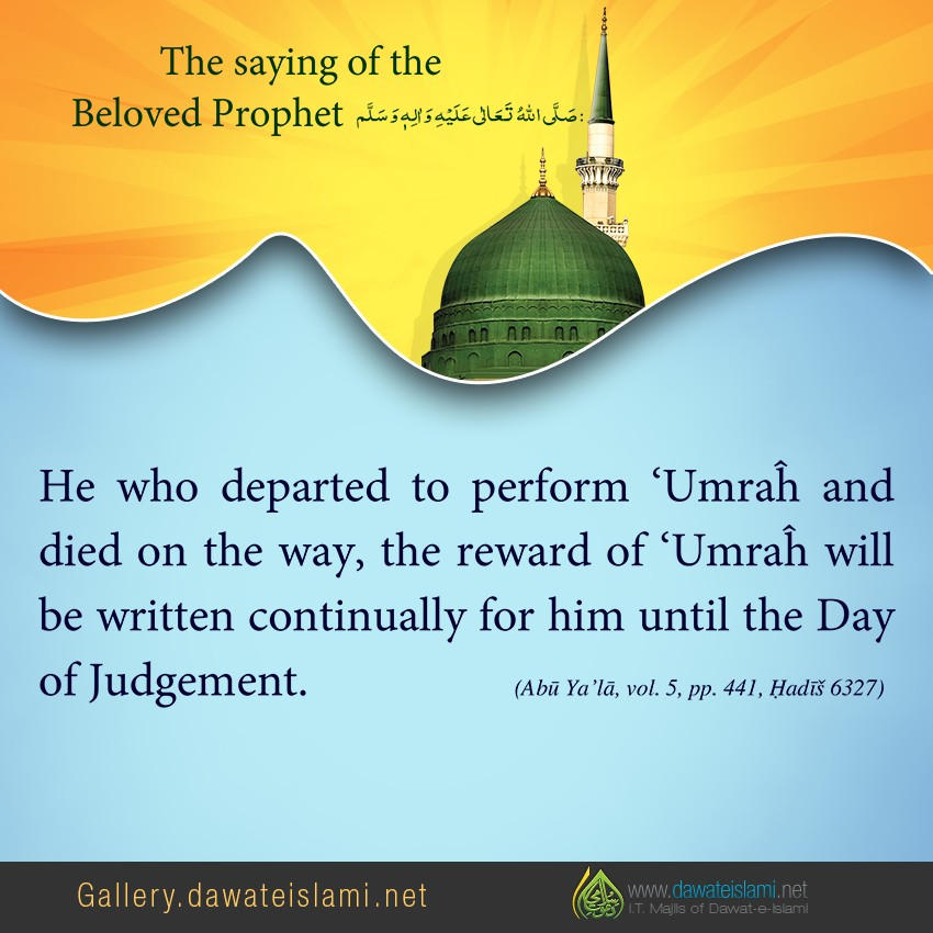 He who departed to perform 'Umraĥ and died on the way