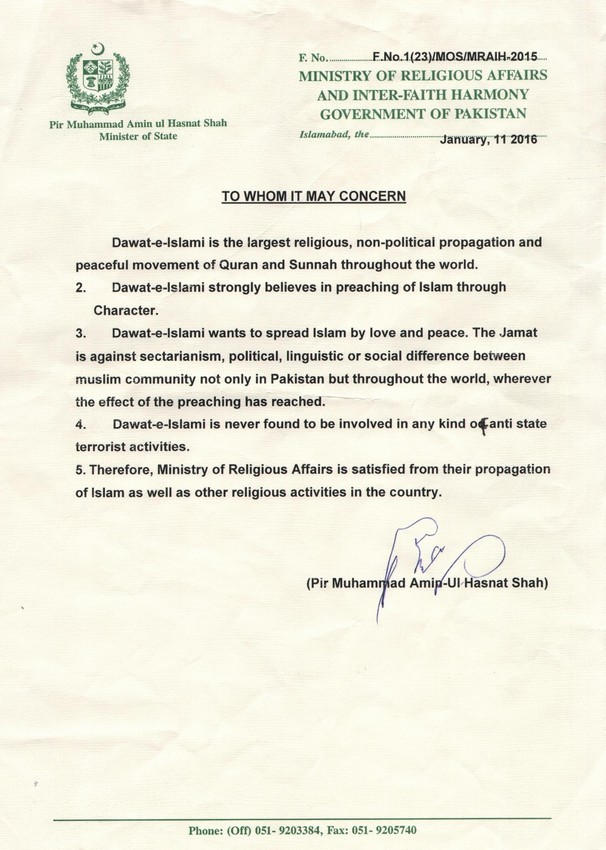 Letter From The Ministry Of Religious Affairs - Pakistan