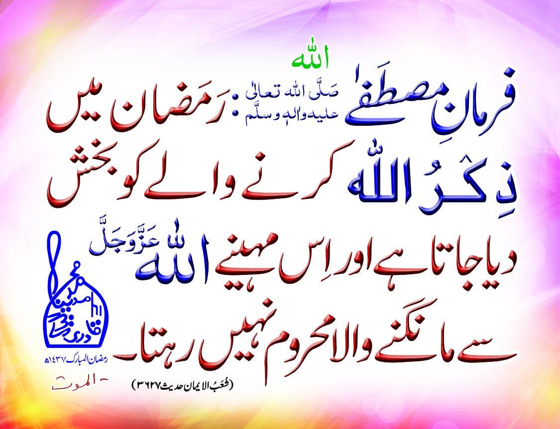 Ramadan card-2