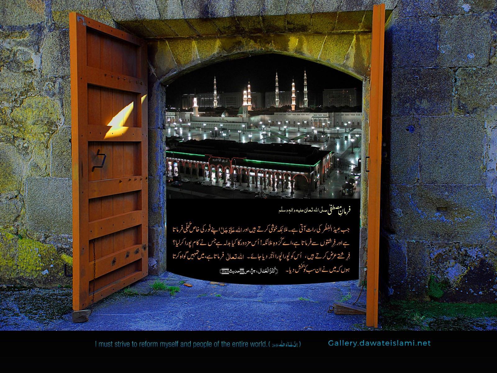 Jab Eid Ul Fitr ki Raat ati hai-Wallpaper