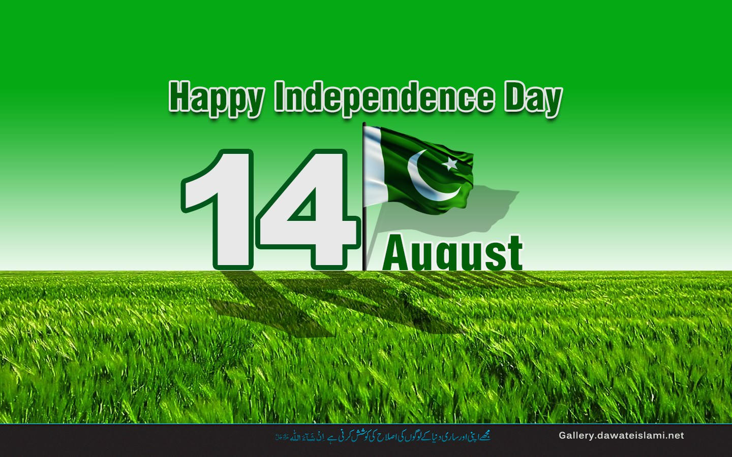 Happy Independence day- 14 August