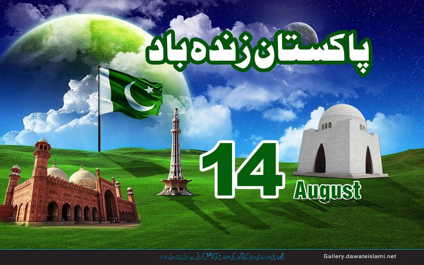 Pakistan zindabad- 14 August