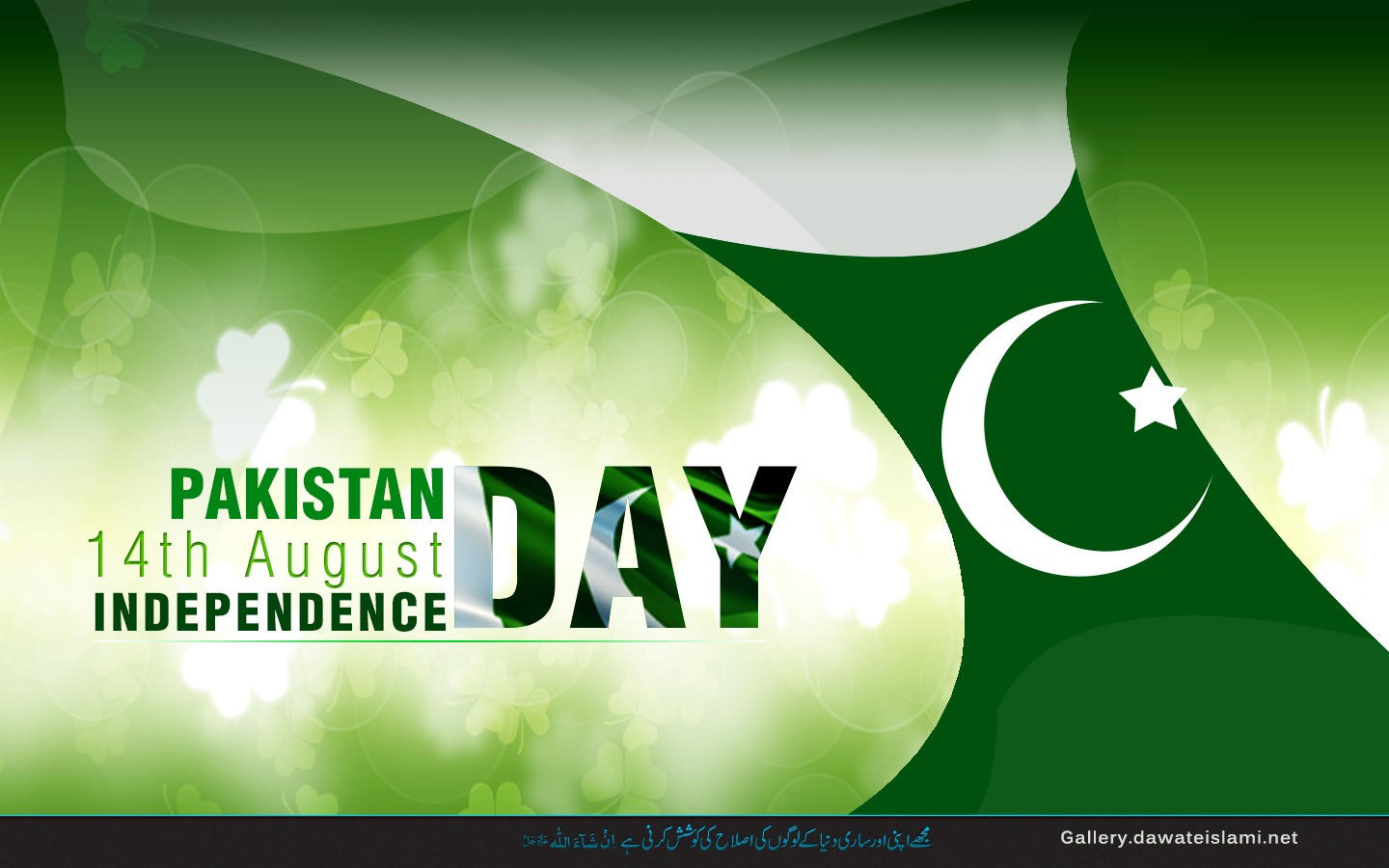 Pakistan Independence Day -14 August