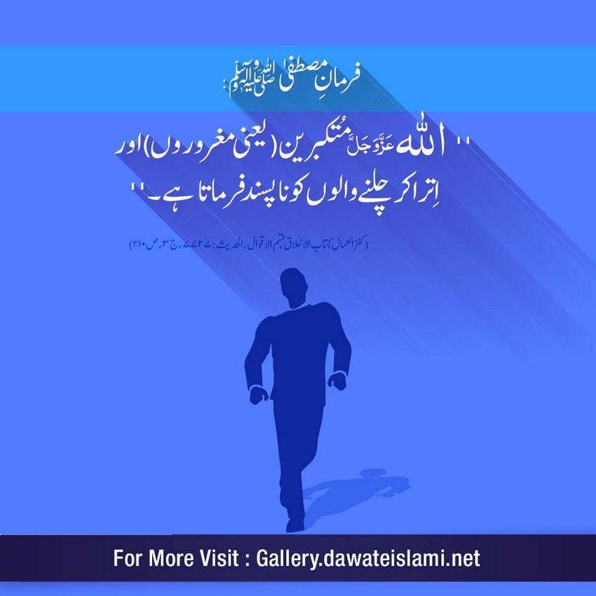 mutakabbir ( maghroor ) or itra kar chalnay walay