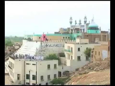 Hazrat Sakhi Sarwar رحمۃاللہ تعالی علیہ