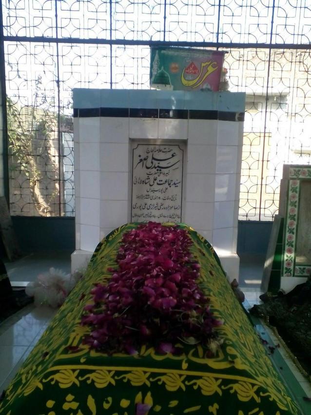 Hazrat Sayyid Ali Asghar Shah رحمۃاللہ تعالی علیہ