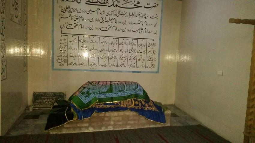 Hazrat Sayyid Fateh Ali Shah رحمۃاللہ تعالی علیہ