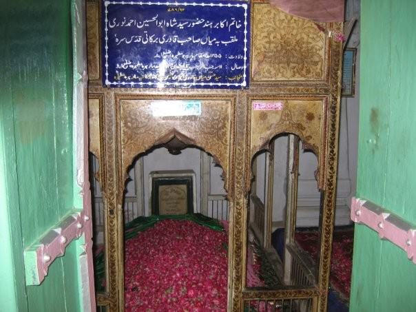Hazrat Shah Abu-ul-Husain Nori رحمۃاللہ تعالی علیہ