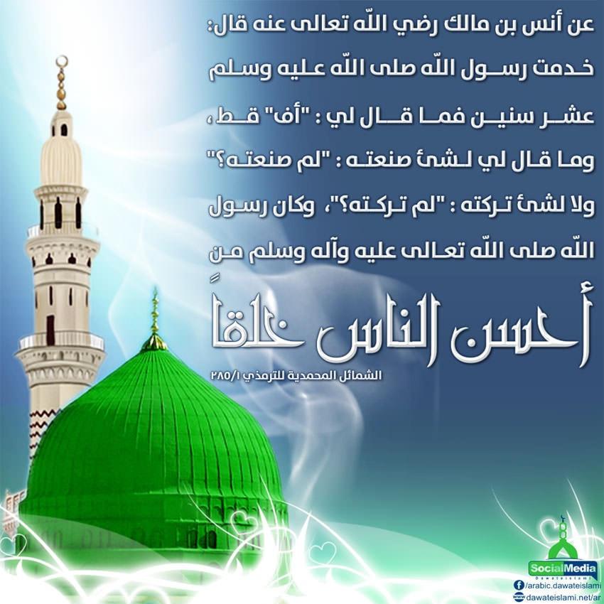 نبي محمد صلى الله عليه واله وسلم