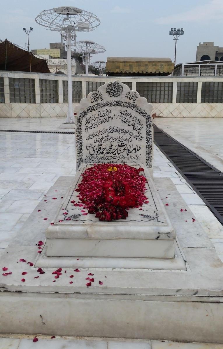 Shah Abul Hasnat Sayed Muhammad Ahmad Qadri رحمۃ اللہ تعالی علیہ